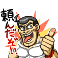 ANIKI's Animated Sticker!