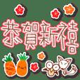 帶來好運的小福狐&阿福蝠-PART2生活用語篇