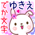 Rabbit sticker for Yukie