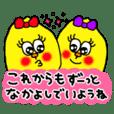 【毎日よく使う言葉】レモンちゃん7