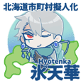 hyotenka Sticker