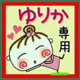 Convenient sticker of [Yurika]!