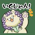 Iijanke! Yamanashi Koshu dialect