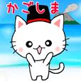 Nyatan's Kagoshima dialect