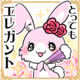Princess Rabbit Sticker
