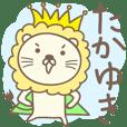 Takayuki 可爱的狮子邮票