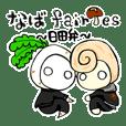 なばfairies 〜日田弁〜