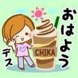 Sticker for exclusive use of Chika 2