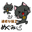 Sticker of an black cat Megumi