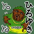 Hiroyuki is cool