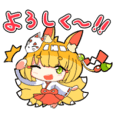 Tochigi's animals