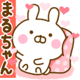 Rabbit Usahina love maruchan 2