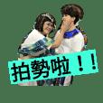 Trumpet 611 in Tainan