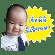 Baby Nakin