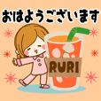 Sticker for exclusive use of Ruri 2