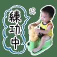 Sweet family 945210