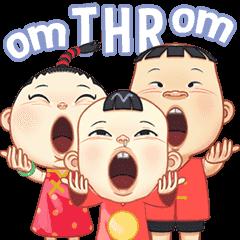 Chinese New Year Family