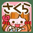 Cute Girl Sakura