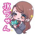 cuteJK Sticker