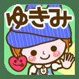 Cute Girl Yukimi
