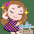 Noo Suaysai (Good life)