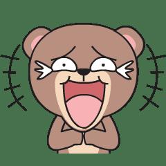 Weird Bear (Animated)
