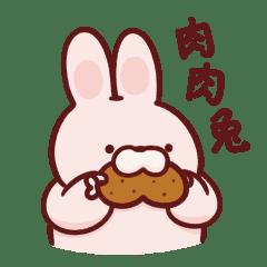 肉肉兔 in Taiwan