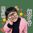 Wumi daily