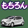 AutomobileVol.33(Japanese Langage)