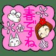 Castor bean-chan 136