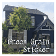 Green Grain Sticker