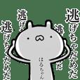 Clear name sticker[Haru-chan]