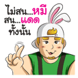 Rabbito (Thai ver.)