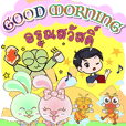 "Popular series ""Good Morning"". (A)"