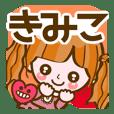 Cute Girl Kimiko