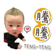 BABY TENG-TENG
