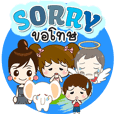 "Popular series ""Sorry""."