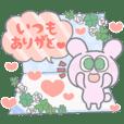 【お得】年間イベントグリーティングカード