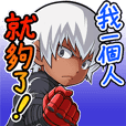 KOF Chibi Characters(NESTS Saga)