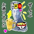 【お酒】偉人と飲もう(5軒目)