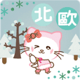 Panda cat, Pan'nya winter natural china