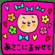 Many setasako