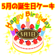 birthday sticker / 5 / May