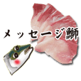 message yellowtail