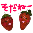 Cute strawberries sticker
