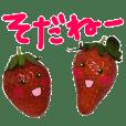 苺★いちご★イチゴ
