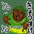 Kyousuke is cool