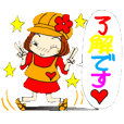 Castor bean-chan 137