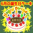 6月的生日祝贺