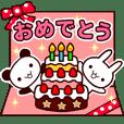 【動く♪お誕生日】おめでとう&日常セット